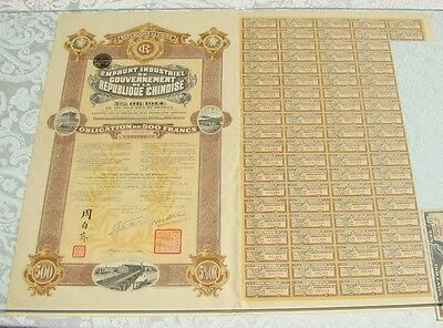 """1914 Chinese/ French """"Emprunt Industriel"""" 500 Francs /5% Bond w 82 Coupons -#2"""