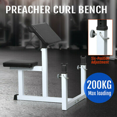 Professional Preacher Curl Bench Fitness & Sit Curved Arm Power Training Bench