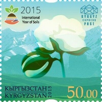 Z08 KYR15101a KYRGYZSTAN 2015 International Year of Soils. MNH