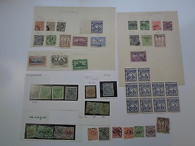 India State Hyderabad Small Selection Lot Stamps Used And Mint 126