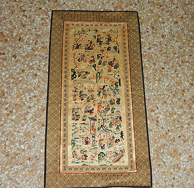 Antique Chinese Hand Embroidery Silk Wall Hanging Panel 66X34cm (X153)