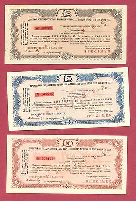 USSR Travelers Check 2,5,10 pounds 1959 specimen full set