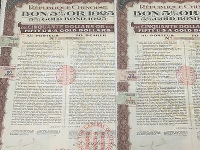 Lot/2 1925 China 5% Gold Bond W/ Indochine Stamp Overprint W/ Coupons Attached