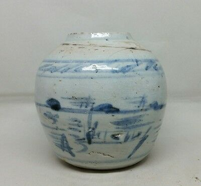 Small Antique Chinese Blue and White Porcelain Ginger Jar Vase