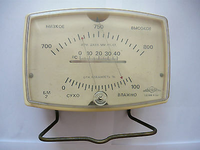 Old vintage Soviet Russia USSR CCCP barometer thermometer not working