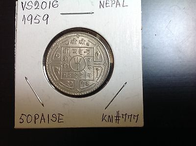 Nepal 50-Paisa Copper-Nickel Coin 1959 King Mahendra Shah Km-777