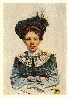 1960 Russian card Repro of PORTRAIT OF UNKNOWN WOMAN by I.Repin