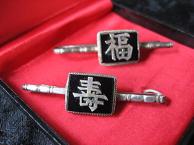 Vintage Sterling Silver Monte Carlo Mens Tie Bar Clips Asian