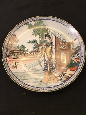 VINTAGE CHINESE  PORCELAIN PLATE FROM THE 1980's