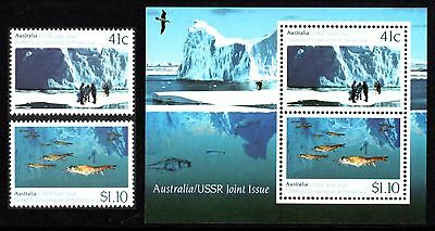 AUSTRALIA 1990 Australian/USSR Cooperation Joint Issue: 2 stamps & M/S UM/MNH