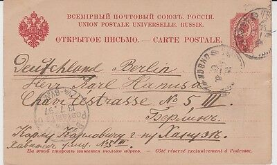 LITHUANIA/RUSSIA 1897 Russia 4k Postal Card Scott 41 Kaunas (Kovno) to GERMANY