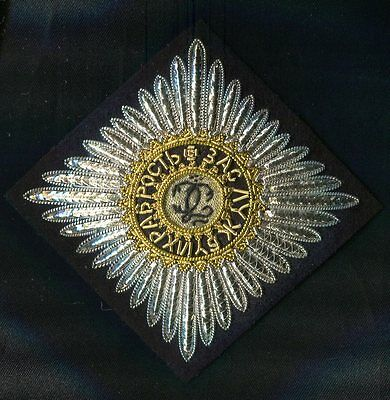 Order of St George Imperial Russian