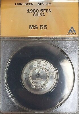 China 5 Fen Coin 1980 PCGS MS65