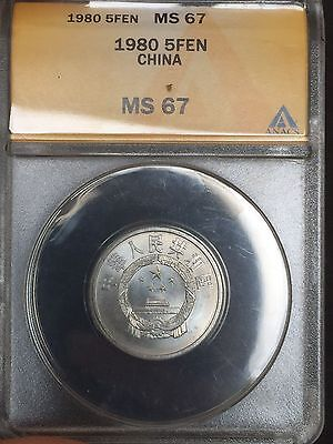 China 5 Fen Coin 1980 PCGS MS67