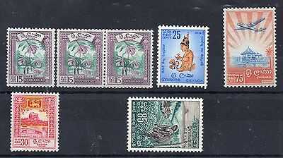 SRI LANKA 1958  SG 454 to 456 + 460a - 461a m/m Key Values Definitives Cat £28