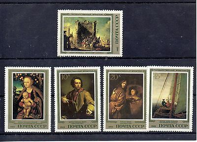 RUSSIA 1983 SG 5382 to 5386 MNH