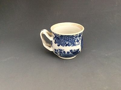 Chinese Export Nanking Porcelain Cup Entwined handle c.1790