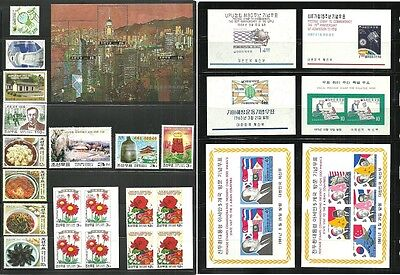 (T1-5-6)STAMPS,Korea Lot,Sheets and sets, MNH