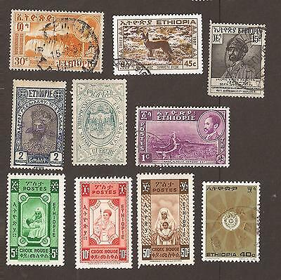 Ethiopia. Old and new from misc albums. What you see is what you get!
