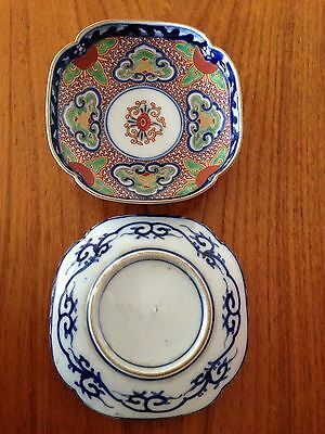 Old Chinese Square China Dishes