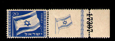 Israel 1949 National Flag With Right Tab And No Of Sheetmint