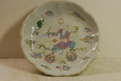chinese export dish on stand, dancer-circus acrobat, no damage, early 19th cent.