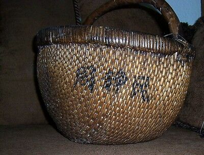 Antique Chinese Woven Grain Basket W  Carved Wood Handle Chinese characters