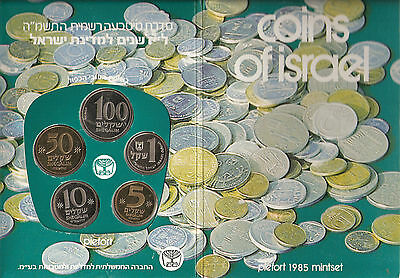 1985 Israel's 37Th Anniversary Official Piefort Mint Set
