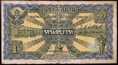 Thailand Siam Banknote 1 Baht 1925-1938 P-16b.2 Rare Type.