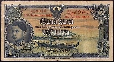 Thailand Siam Banknote 1 Baht King Rama VIII BE 2478 (1935) P-26a.2 EF+.