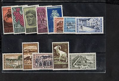 Cyprus 1962 Set M/mint Cat £50.00