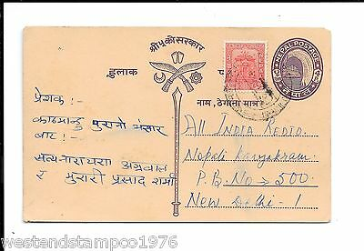 Nepal Prepaid With Added Adhesive Postcard To New Delhi.
