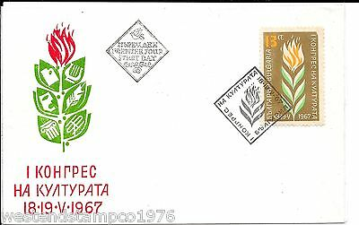 Bulgaria Fdc 1967 Part Illustrated Cover.