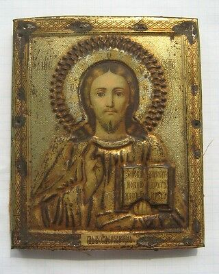 Antique Russian Orthodox Embossed Printed Icon
