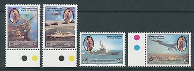 Bahrain 1993 25th Anniv of Bahrain Defence Force set of 4