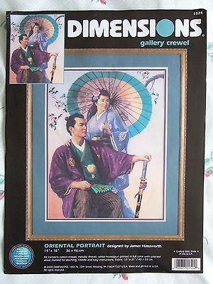"""DIMENSIONS GALLERY CREWEL EMBROIDERY KIT: ORIENTAL PORTRAIT, 14"""" x 18"""", 2000"""