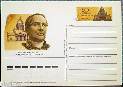 1986 Russian card 200 years since birth of architect AUGUSTE DE MONTFERRAND