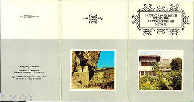 1977 THE BAKHCHISARAY MUSEUM HISTORY ARCHEOLOGY 10 cards in folder Rus / Ukr