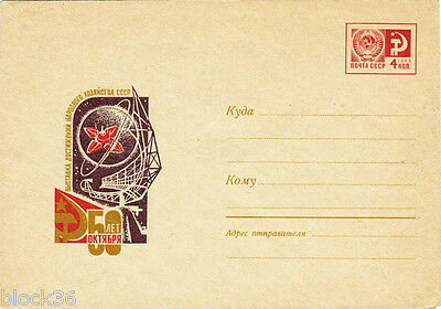 1967 Soviet letter cover 50 years to October EXHIBITION OF ACHIEVEMENTS