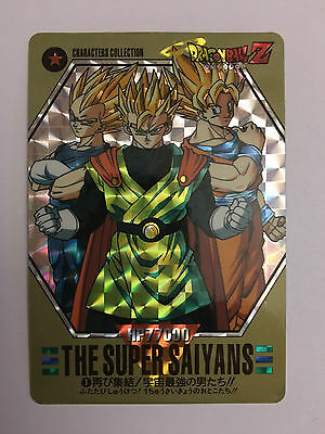 Dragon Ball Z Characters Collection Prism 1