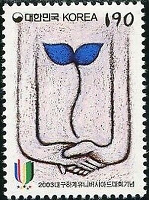 Korea South 2003 SG2718 190w Leaves and Clasped Hands MNH