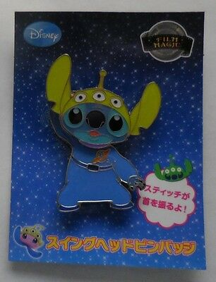 Japan Disney Pin Stitch with Little Green Men Hat Pin