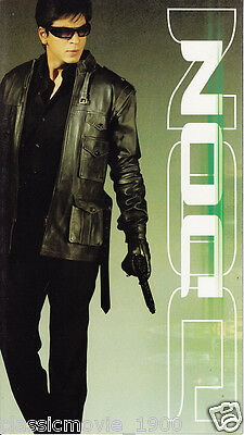 Don (2006) Shahrukh Khan Press Book Bollywood