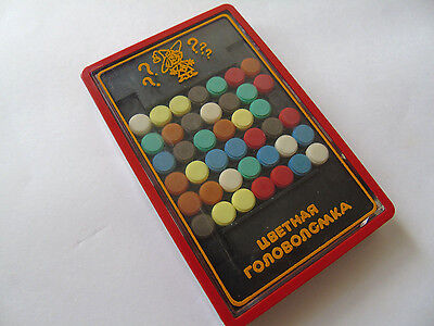 Soviet Russian USSR row by row puzzle rare vintage colour LOGIC GAME teaser VTG