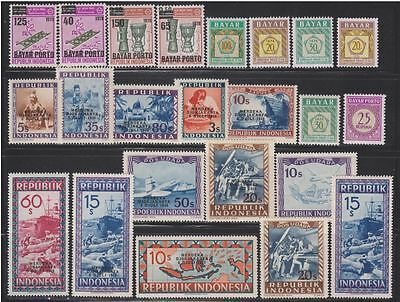 Indonesia Small Collection of 23 Stamps Vienna Print Merdeka Pos Udara Dues MNH