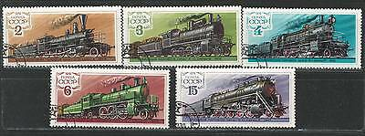 Russia USSR CCCP 1979 History of Trains Amazing Set VF Stamps Scott # 4734-8