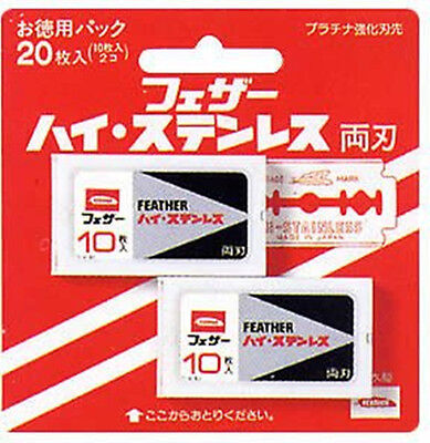 FEATHER Hi-Stainless Double Edge Razor Blades 20pcs Made in Japan