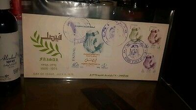Saudi Arabia fdc 1975  king faisal stamps and mini sheet imparf Reeeere