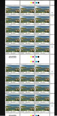 Vanuatu Postage Stamps- Part Sheet of 30-1993-The Scenery-10 value - MNH