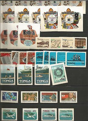 Tonga collection of self adhesive stamps and coins, remainders circa 1980 mint